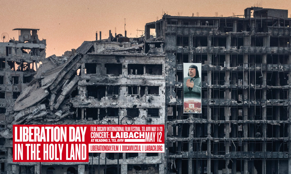 Laibach Holy Land 1200x718